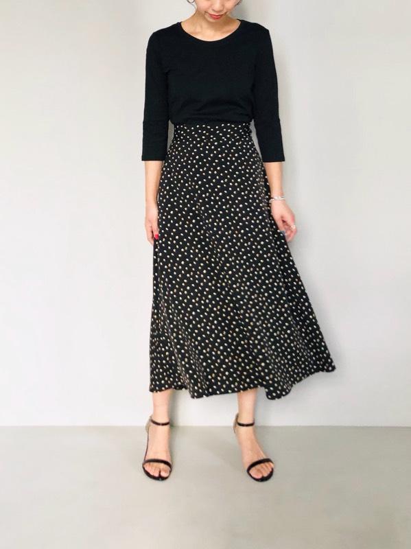 QTUME(クチューム)  ドットAラインスカート