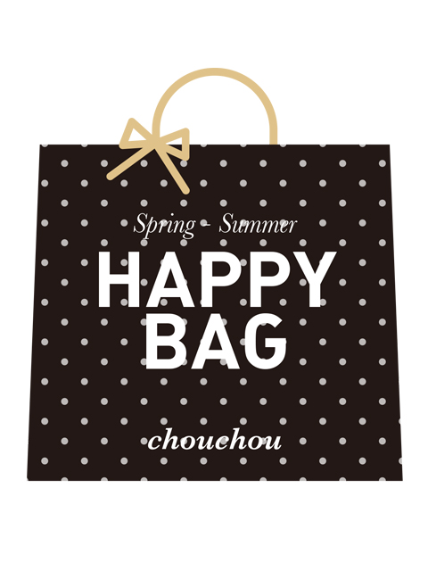 WEB限定☆2017年Spring&Summer Happy Bag
