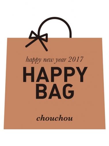WEB限定☆2017年福袋